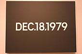 Que faisiez-vous le 18 décembre 1979 ?